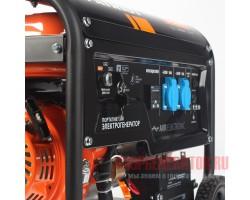 Генератор бензиновый PATRIOT GP 3810LE
